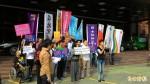 同志團體抗議法務部 要求修法保障人權
