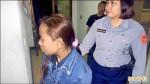 印尼看護偷雇主金融卡 男友盜210萬逃出境