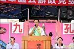林邊鄉長涉瀆職 判刑1年4月