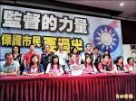 議長戰開打 國民黨稱監督 民進黨諷惡搞