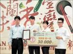 金蘭盃料理賽 稻江3生奪團體冠軍