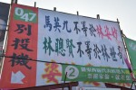 11/26各報重點新聞一覽