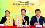 《TAIPEI TIMES 焦點》 DPP legislators resign to focus on campaigns