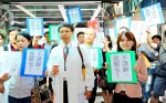 《TAIPEI TIMES 焦點》 Petition to oust medical association head delivered