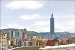 調查:網路城市 台北亞洲第5
