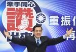 馬英九痛批在野黨內鬥 是台灣停滯不前原因