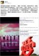 國民黨廣告打柯 謝長廷:權貴末日、市民新出路