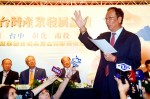 《TAIPEI TIMES 焦點》 Gou draws fire for investment pledge