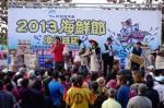 2014梓官海鮮節12月登場