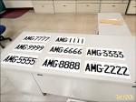 新高價 AMG-8888車牌得標價380萬