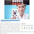 「韓國竊笑」廣告 韓媒:台執政黨意圖煽動選民