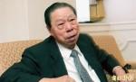 台塑集團創辦人王永在辭世 享耆壽93歲