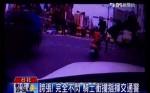 偷車騎士猛撞交警 棄贓車逃逸