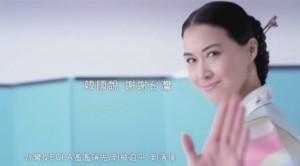韓國竊笑廣告惹議 國民黨批綠營挑撥事端