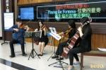 豐原醫院舉辦音樂會 陶冶病患心靈