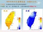 氣象局:今年冬季整體偏暖、雨量偏少