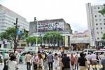 智庫:調升消費稅衝擊 日本Q3經濟負成長