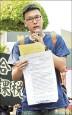 林飛帆陳為廷坐鎮自由 馮光遠自己選票自己開