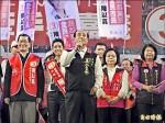 王金平:盼延續嘉義女市長優良傳統