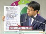 中國廣東台商造勢會 民進黨指控賄選