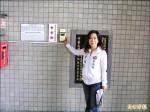 黑函廣告 擾亂三民區泛綠配票