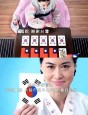 《TAIPEI TIMES 焦點》 KMT TV ad criticized in Seoul, Tokyo