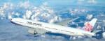 國際油價重挫激勵航空股 德意志銀行:恐過熱