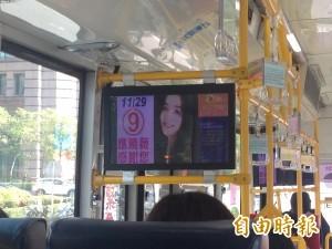 投票日公車仍播競選廣告 2候選人被抓包