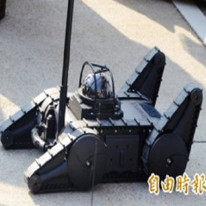 可負重送物資 全國第一部高科技救災機器人亮相
