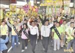 林佳龍走出新希望 率三千人徒步遊行