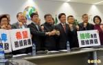 黃國書參加台中立委補選 未打算辭議員