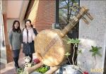 歸仁文化中心推廣傳統技藝 竹編大月琴亮相