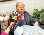 《台中立委補選》公開信支持鄧鴻吉? 梅可望否認