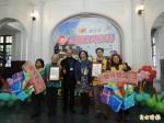 竹市表揚志願服務志工金牌志工讚