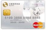 兆豐銀獲准發行「雙幣鈦金商旅卡」 美元、日圓可選擇