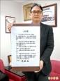 藍綠共治破局》台聯陳建銘 宣布選議長