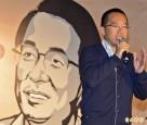 傳扁函向馬認罪 陳致中公開內容反駁