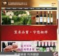 自製紅酒「洗標」成進口酒 知名進口商賣了27萬瓶