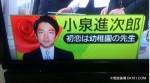 東京電視台介紹候選人 內容超爆笑