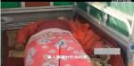 超生一胎遭罰百萬 中國婦嚇到猝死