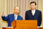 《TAIPEI TIMES 焦點》 Capital gains tax could be put off for three years