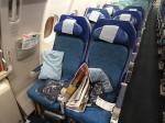 每天都想搭機? 全日空出售747座椅、要價17萬