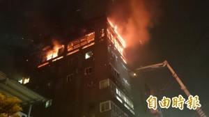 竹市大樓違建清晨火警 2女童身亡