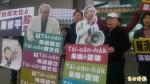 陳修平接南市教育局長 現任局長鄭邦鎮現身抗議現場
