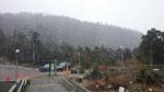 強烈冷氣團與華南雲系影響 合歡山飄雪了!