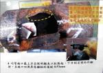 幽靈箱涵埋23年無人管》追訴期已過 官員包商全無責