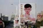 中國少年16歲生日趴 馬路掛看板高調宣傳