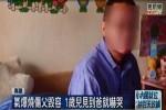 高雄氣爆未起訴中油 陳俊宇遭毀容 怒批沒天理