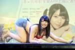 日本議員之女當小三 台男友仿AV女優PO裸照惡整