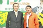 彰化第二位新任副縣長 陳善報出線